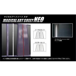 [hasepro] ハセプロ マジカルアートシートNEO ピラースタンダードセット ハスラー MR31S 2014/1〜 auto-craft