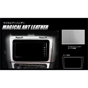 [hasepro] ハセプロ マジカルアートレザー オーディ...