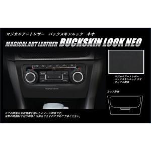 [hasepro] ハセプロ マジカルアートレザーバックスキ...