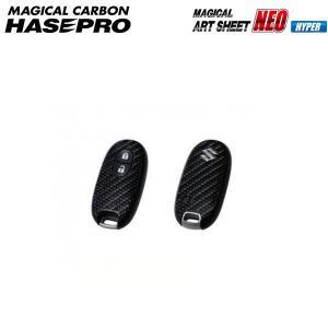 [hasepro] ハセプロ マジカルアートシートNEOハイパー スマートキー ハスラー MR31S 2014/1〜|auto-craft
