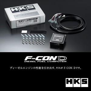 [HKS] F-CON D 【 ハイエース、レジアスエース [KDH20##] 1KD-FTV (10/07-) 3型・4型 】 auto-craft