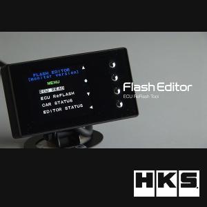 HKS フラッシュエデイター【 HONDA S660 [JW5] S07A(TURBO) (15/04-) 】(北海道・沖縄・離島は送料別途)|auto-craft
