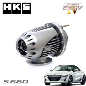 [HKS] スーパーSQV4車種別キット  S660 JW5 15/04- S07A(TURBO)|auto-craft