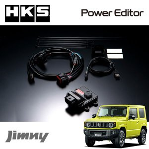 [HKS] パワーエディター車種別キット  ジムニー JB64W 18/07〜 R06A(TURBO) 5MT用|auto-craft