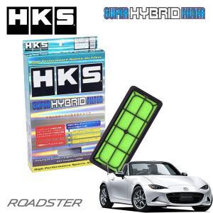 [HKS] スーパーハイブリッドフィルター ロードスター ND5RC 15/05〜 P5-VP/P5-VPR|auto-craft