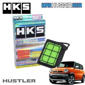 [HKS] スーパーハイブリッドフィルター ハスラー MR31S 13/12〜15/11 R06A(ターボ) 純正ゴムパッキンを再使用|auto-craft