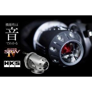 [HKS] ≪スーパーSQV本体キット≫ 汎用スーパーSQV4|auto-craft