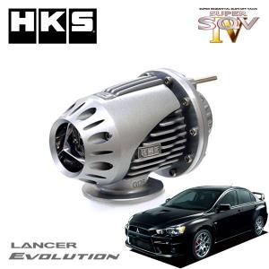 [HKS] ≪スーパーSQV4キット≫ ランサーエボリューション [CZ4A(X)] 4B11 (07/10-)|auto-craft
