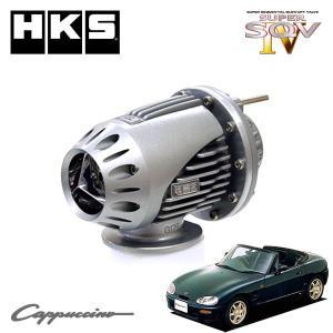 [HKS] ≪スーパーSQV4キット≫ カプチーノ [EA21R, EA11R] K6A, F6A (91/10-98/10)|auto-craft