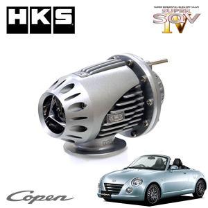 [HKS] ≪スーパーSQV4キット≫ コペン [L880K] JB-DET (02/06-12/08) auto-craft