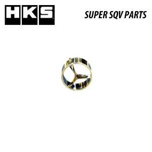 [HKS] スーパーSQVスペシャルフィン SF120-G ゴールド 高周波タイプサウンド|auto-craft
