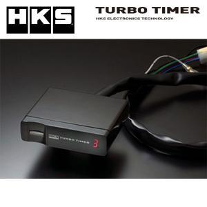 [HKS] ターボタイマーX  コペン L880K 02/07-12/08 JB-DET auto-craft