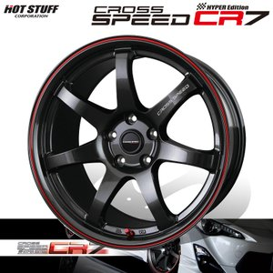 HOTSTUFF ≪ クロススピード ハイパーエディション CR7 ≫ 15×5.5J 4H PCD100 +43 グロスガンメタ&レッドライン(GGM&R)|auto-craft