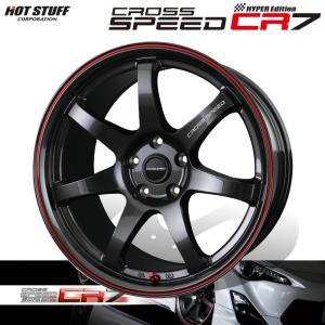 HOTSTUFF ≪ クロススピード ハイパーエディション CR7 ≫ 17×7.0J 4H PCD100 +47 グロスガンメタ&レッドライン(GGM&R)|auto-craft
