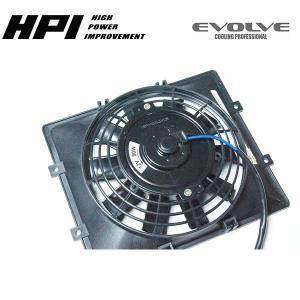 [HPI] オイルクーラーコア用電動ファン 7インチ プル式|auto-craft