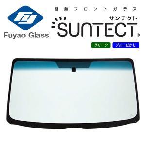 Fuyao フロントガラス ハスラー MR31S MR41S H25/01〜 YMA 断熱UVグリーン/ブルーボカシ付(SUNTECT) 赤外線&紫外線カットガラス|auto-craft