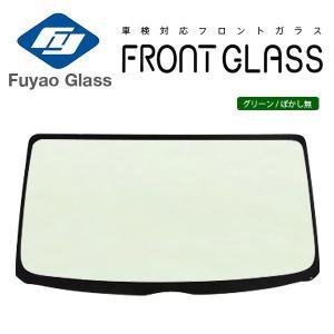 Fuyao フロントガラス コペン ローブ / エクスプレイ / セロ LA400K H26/06〜 D67 グリーン/ボカシ無|auto-craft
