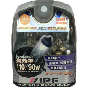 【即納】 IPF SUPER JEY BEAM スーパーJビーム ハロゲンバルブ H4バルブ 3800K ヘッドライトバルブ