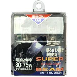 【即納】 IPF SUPER JEY BEAM スーパーJビーム ハロゲンバルブ H4バルブ ヘッドライトバルブ
