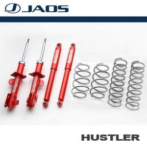 [JAOS] ジャオス BATTLEZ サスペンションセット S ハスラー 14.01- 4WD ※送料注意|auto-craft