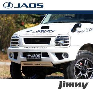 [JAOS] ジャオス フロントスポーツカウル ジムニー JB23系 98.10〜 ALL ※送料注意|auto-craft
