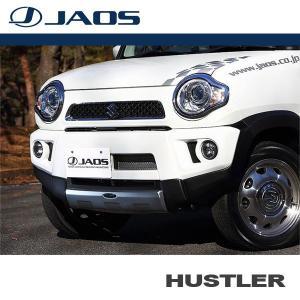 [JAOS] ジャオス フロントスポーツカウル ハスラー 14.01〜 ALL ※送料注意|auto-craft