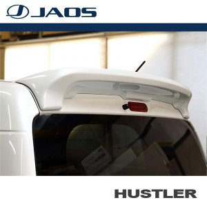 [JAOS] ジャオス ルーフスポイラー ハスラー 14.01〜 ALL ※送料注意|auto-craft