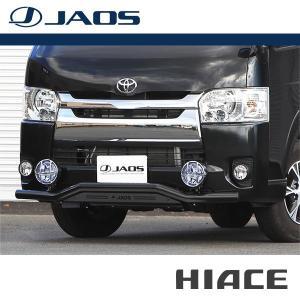 [JAOS] ジャオス フロントスキッドバー ブラック/ブラック 標準3〜4型 ハイエース 200系 10.07〜 標準ボディ(3型-4型) ※送料注意 auto-craft