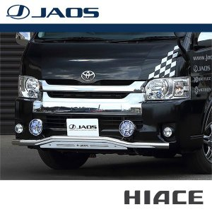 [JAOS] ジャオス フロントスキッドバー ポリッシュ/ブラスト ワイド3〜4型 ハイエース 200系 10.07〜 ワイドボディ(3-4型) ※送料注意 auto-craft