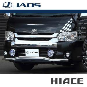 [JAOS] ジャオス フロントスキッドバー ポリッシュ/ブラック ワイド3〜4型 ハイエース 200系 10.07〜 ワイドボディ(3-4型) ※送料注意 auto-craft