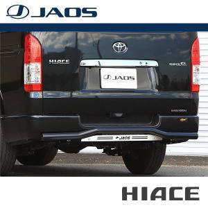 [JAOS] ジャオス リヤスキッドバー ブラック/ブラスト 標準 ハイエース 200系 04.08〜 標準ボディ ※送料注意|auto-craft