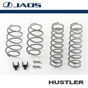 [JAOS] ジャオス BATTLEZ コイル Ti-W ハスラー 14.01- 4WD ※送料注意 auto-craft