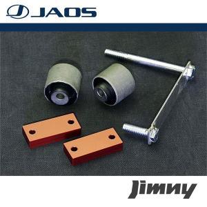 [JAOS] ジャオス BATTLEZ アシストキット ジムニー JB23系 98.10〜 ALL ※送料注意|auto-craft