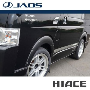 [JAOS] ジャオス オーバーフェンダー typeX ハイエース 200系 04.08〜 ALL ※送料注意|auto-craft