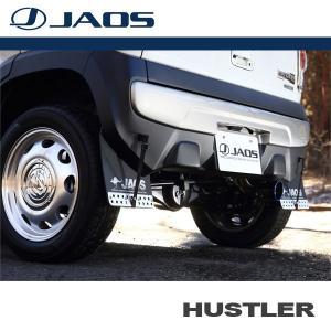 [JAOS] ジャオス マッドガードIII リヤ ブラック ハスラー 14.01〜 ALL ※送料注意|auto-craft