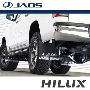 [JAOS] ジャオス マッドガード3 前後セット ブラック (汎用Lサイズx2 & 車種別取付キット) ハイラックス 17.09- GUN125 ※送料注意|auto-craft