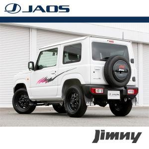 [JAOS] ジャオス マッドガード3 前後セット ブラック ジムニー 18/07〜 JB64W ※送料注意|auto-craft