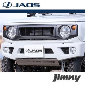 [JAOS] ジャオス フロントグリル ジムニー JB64W 18.07- ※送料注意|auto-craft