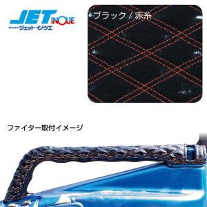 品番 595850  ジェットイノウエ JETINOUE ジェット井上 トラックパーツ トラック ダ...