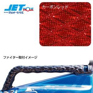 品番 595853  ジェットイノウエ JETINOUE ジェット井上 トラックパーツ トラック ダ...