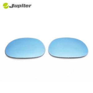 [Jupiter] ドアミラーブルーレンズ 【  コペン [LA400K] (14/06〜) 】|auto-craft