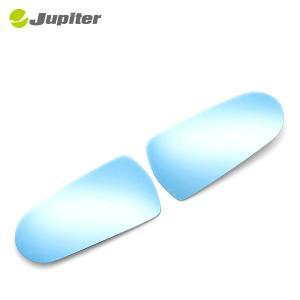 [Jupiter] ドアミラー ブルーレンズ ワイドタイプ 【 S660 [JW5] (15/4〜) 】|auto-craft