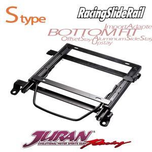 [JURAN] ジュラン シートレール 左用 Sタイプ コペン L880K 02.08〜 リクライニングシート不可 ※代引不可 auto-craft