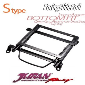 [JURAN] ジュラン シートレール 右用 Sタイプ コペン L880K 02.08〜 リクライニングシート不可 ※代引不可|auto-craft