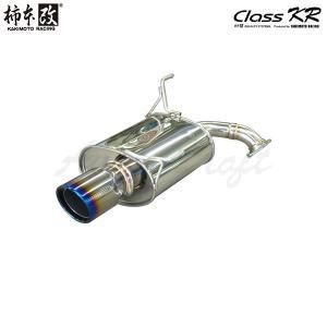 柿本改マフラー ≪Class KR≫ 【 レガシィツーリングワゴン 2.5i [DBA-BRM]  FB25  12/5〜  】|auto-craft