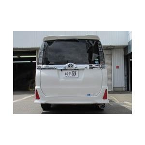 [柿本改] マフラー GT box 06&S ヴォクシー [ZRR80W] ZS (エアロバンパーグレード) 3ZR-FAE (14/1〜) FF 北海道・離島は要確認 ※個人宅配送不可 ※代引不可 auto-craft