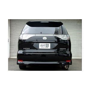 [柿本改] マフラー GTbox06&S エスティマ [DBA-ACR50W] 2.4 アエラス 2AZ-FE (06/1〜10/3) FF  北海道・離島は要確認 ※個人宅配送不可 ※代引不可|auto-craft