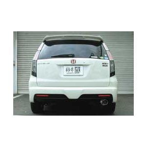 柿本改マフラー ≪GT box 06&S≫ 【 ストリーム [DBA-RN6 ('10年新規制対応)] 1.8 (RSZ/RST含む) R18A (06/7〜) 】 auto-craft