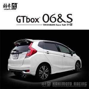 [柿本改] マフラー GTbox06&S フィットハイブリッド DAA-GP5 LEB-H1 FF 13/9〜 7AT [ハイブリッド] 北海道(送料3,240円)、沖縄・離島は要確認|auto-craft