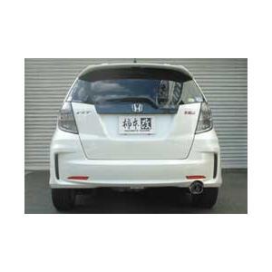 柿本改マフラー ≪GT box 06&S≫ 【 フィットハイブリッド [DAA-GP4] ハイブリッドRS LEA-MF6 (12/5〜) 】 auto-craft
